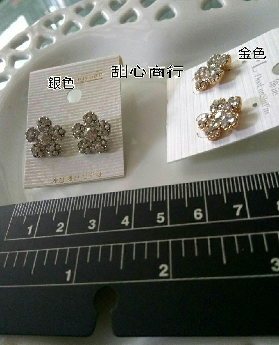 五花瓣 白鑽 鋼針 貼耳 花造型 耳環