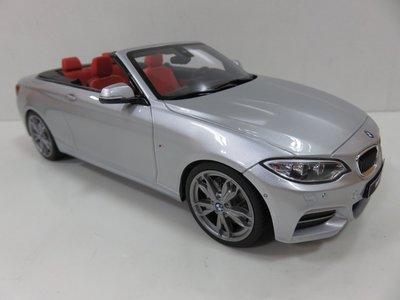 宗鑫貿易 GT SPIRIT GT102 BMW M235i Cabio