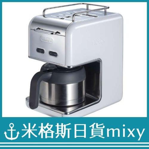 日本 DeLonghi 迪朗奇 CMB5T WH 美式咖啡機 kMix 滴漏式 免濾紙 5杯 白色【米格斯日貨mixy】