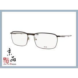 JPG 京品眼鏡 OAKLEY CONDUCTOR OX 3186 0254 深鐵灰色 輕量金屬框 光學眼鏡 天仁公司貨