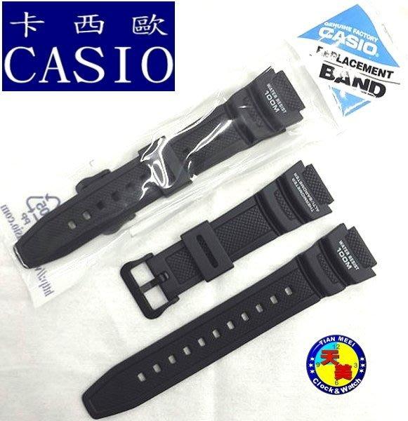 【天美鐘錶店家直營】【下殺↘超低價】全新CASIO原廠公司貨-溫度氣壓高度多功能登山錶-SGW-400H-1B-原廠錶帶