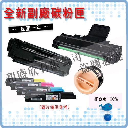 【Pro Ink】全新副廠碳粉匣 FUJI XEROX CWAA0763 -  3435DN