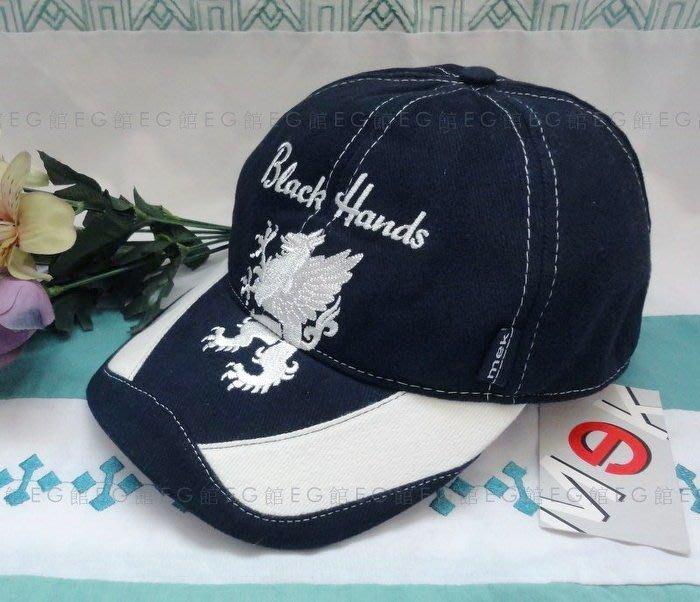 美國 Mek Denim Black Hands 棒球帽 麒麟刺繡 超厚 呢絨 幼童 深藍