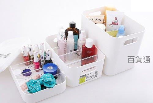 【保養品超值四入收納盒】收納組 置物盒 整理架 整理盒 指甲油架 乳液盒TLR01-04[金生活]