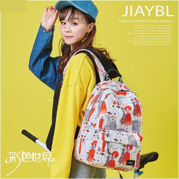 韓版後背包包大容量筆電包帆布包 優雅女伶JIA-6616-OR橘色