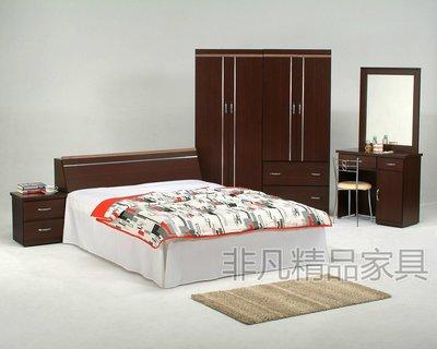 非凡精品家具 全新 羅密歐 床頭櫃*床箱(胡桃色&白橡木色)*3.5尺 5尺 6尺