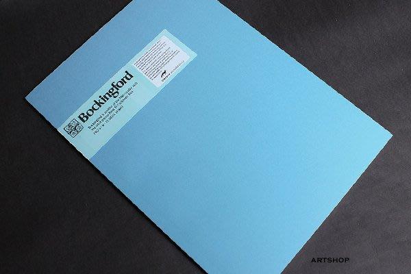 【Artshop美術用品】英國 山度士 Bockingford BKF冷壓水彩本 190g (8K) 膠裝15入 #12