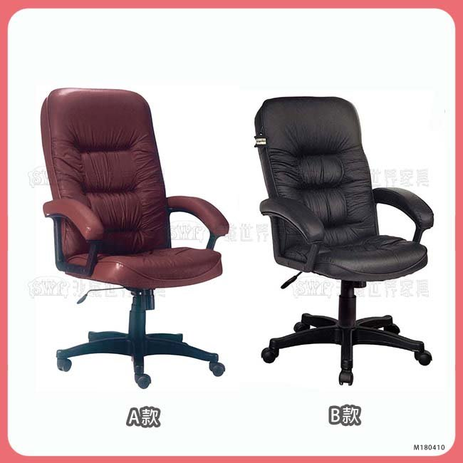 【沙發世界家具】半牛皮辦公椅*全館破盤價,到店超值禮〈Y861R217-3〉會客椅/辦公椅/電腦椅/書桌椅
