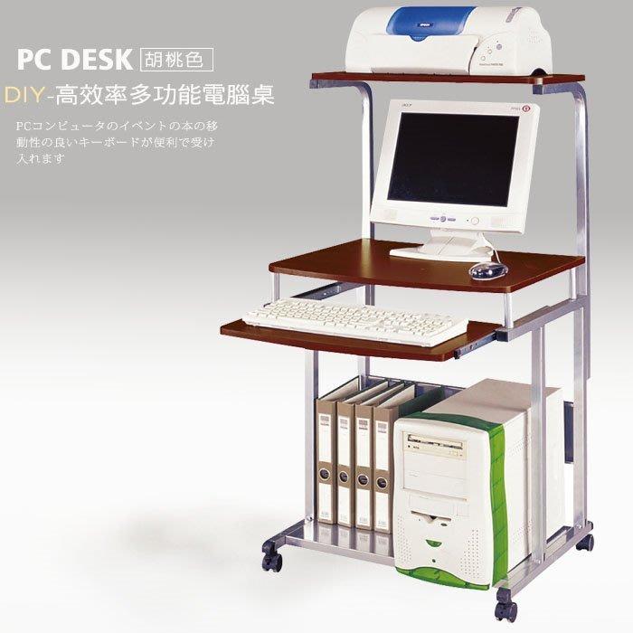 【UHO】高效率多功能 電腦桌 DIY自行組裝  ~ 免運費 SO15-197-2-198-5
