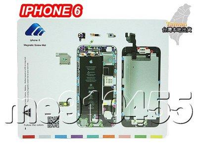 蘋果 iphone 6 磁性工作墊 鏍絲 記憶位置板 手機 磁性 螺絲記憶 工作墊 維修 diy 拆解機 手機維修 現貨