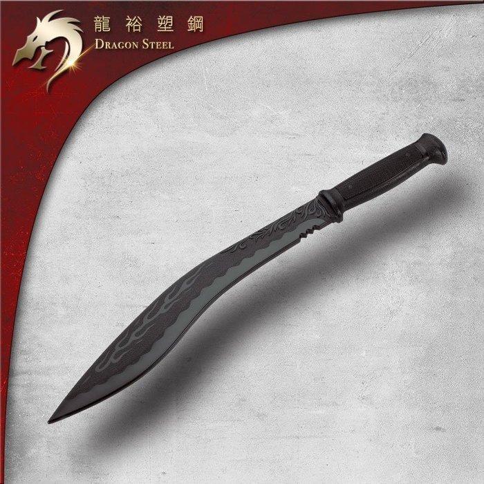 【龍裕塑鋼dragon steel 】 廓爾克軍刀(大彎)  台灣製造/尼泊爾國刀/反曲刀/彎刀/狗腿刀