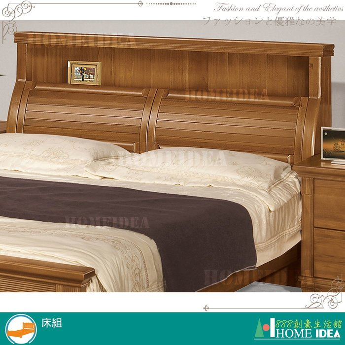 『888創意生活館』047-C459-4維也納樟木實木5尺床頭$13,500元(01床組床頭床片單人床雙人床)高雄家具