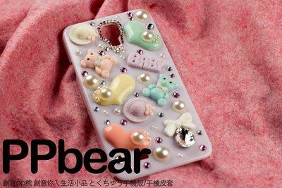 Htc one x9  ZS550KL XA1 Ultra HTC 820S 手機殼 手機套 甜心熊熊