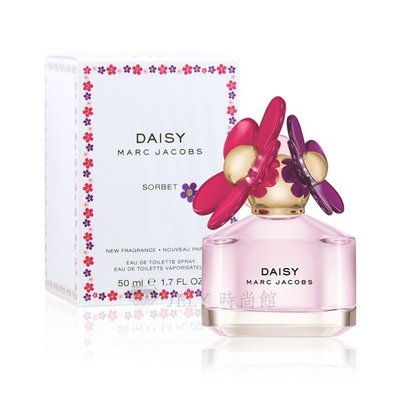 《JELY時尚館》【Marc Jacobs】DAISY 繽紛小雛菊女性淡香水(限量版)--50ml∮最新效期 正品封膜∮