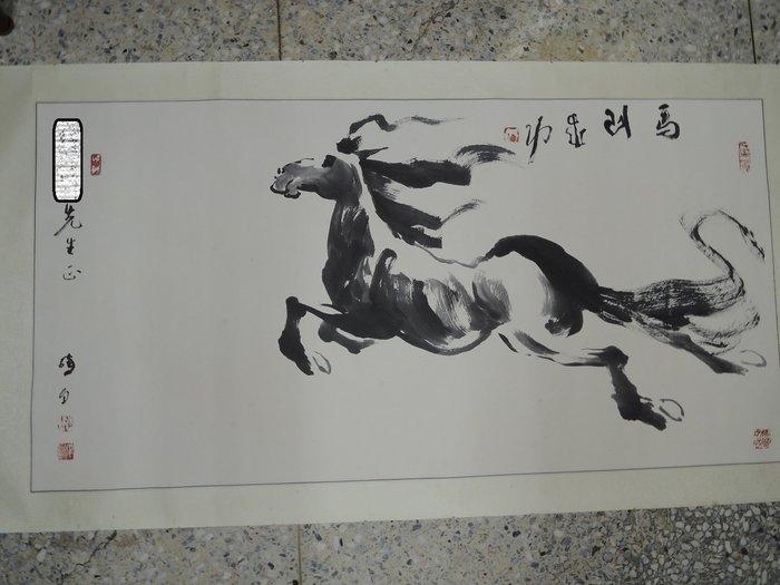 【古董字畫專賣店】葉醉白,馬到成功,水墨畫作品