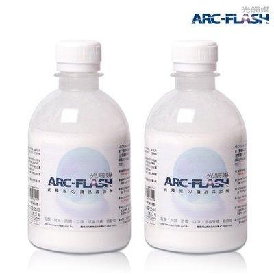 RC-FLASH光觸媒織品添加劑2入組...