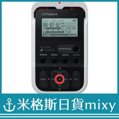 日本 Roland 樂蘭 R-07 WH 專業數位錄音筆 線性PCM microSDHC 白色【米格斯日貨mixy】