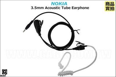 【中區無線電 對講機】3.5mm單邊 空氣導管式耳機麥克風 適用各式NOKIA手機 PTT發話鍵可接聽