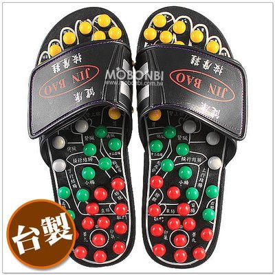 【摩邦比】台灣製專利健康腳底穴道按摩鞋...