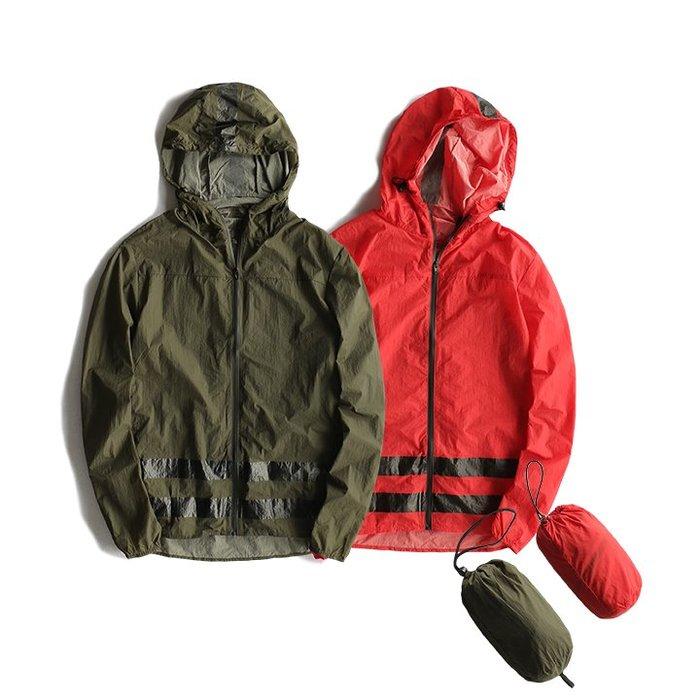 防晒外套 防風 超輕超薄 連帽遮陽夾克 男女運動休閒夾克 *OLDNICK老尼克*06152018-18