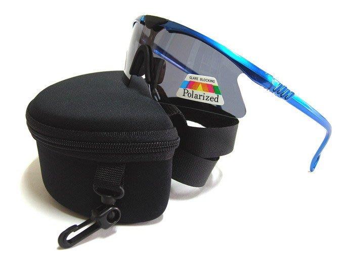 e視網眼鏡  e視網-G-WA  W9977五合一可換鏡片套組 超值破盤下殺↓原價1000特價490限量10組