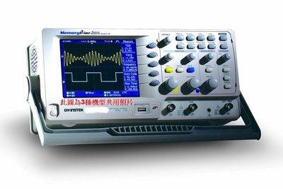 TECPEL 泰菱 》固緯 GWInstek GDS-1102A-U 100MHz  數位儲存 示波器(1GSa/s) 示波器