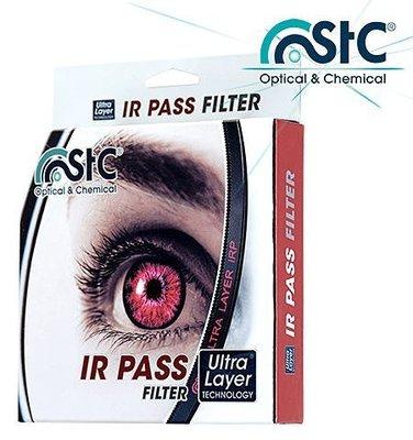 【相機柑碼店】STC Ultra Layer IRP 紅外線濾鏡 58mm
