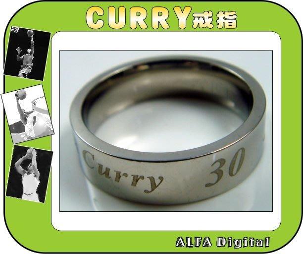 免運費!!勇士隊柯瑞Stephen Curry戒指/搭配NBA球衣最酷!再送項鍊可組成戒指項鍊配戴!每組只要399元!