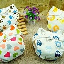 韓國寶寶四款可愛動物可洗純棉防漏尿褲