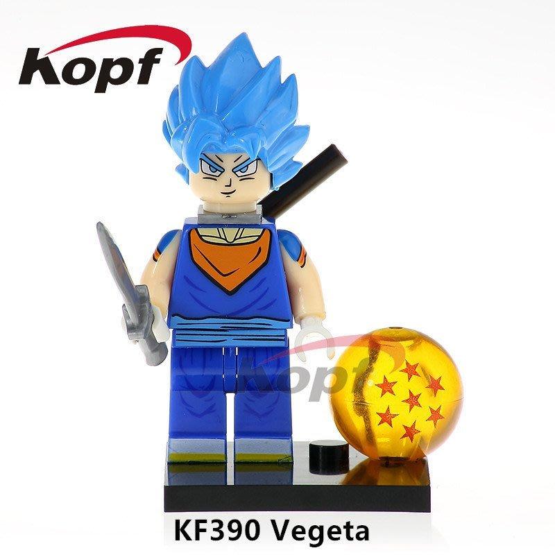 【積木班長】七星球 藍法貝吉特 合體 龍珠 七龍珠 龍珠超 人偶 袋裝/相容 樂高 LEGO 積木