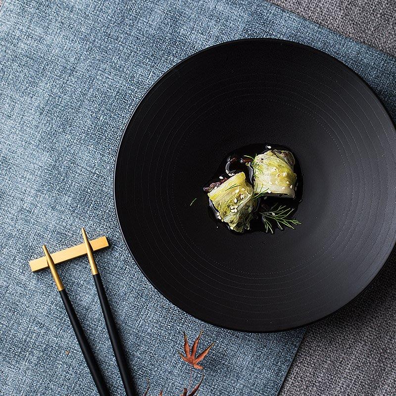 諾瑪黑色螺紋西餐盤 盤子  餐盤  黑色  餐具  大盤子  義大利麵盤【小雜貨】