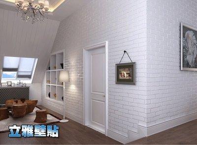 【立雅壁貼】高質感3D立體紋路壁紙 壁...