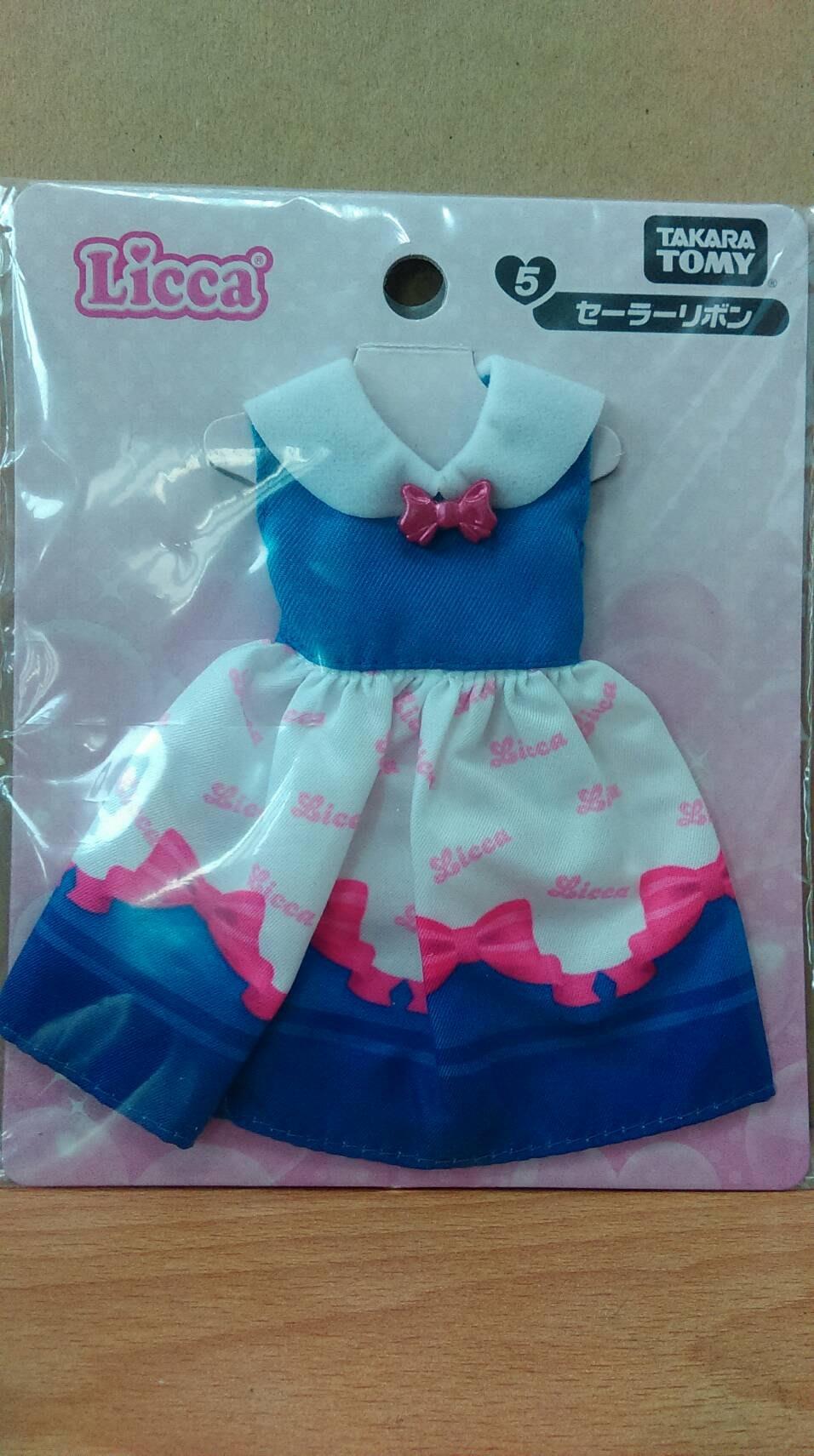 小丸子媽媽 莉卡繽紛扮裝洋裝 莉卡娃娃服飾配件系列 莉卡配件 LA97164 可愛LICCA 日本TAKARATOMY