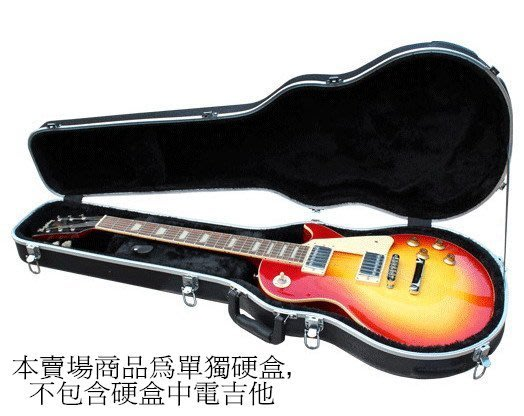 ☆ 唐尼樂器︵☆ Pouwin 電吉他硬盒 Case (Gibson Epiphone/ Tokai 款)