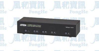 ATEN VS0401 4埠視訊切換器...