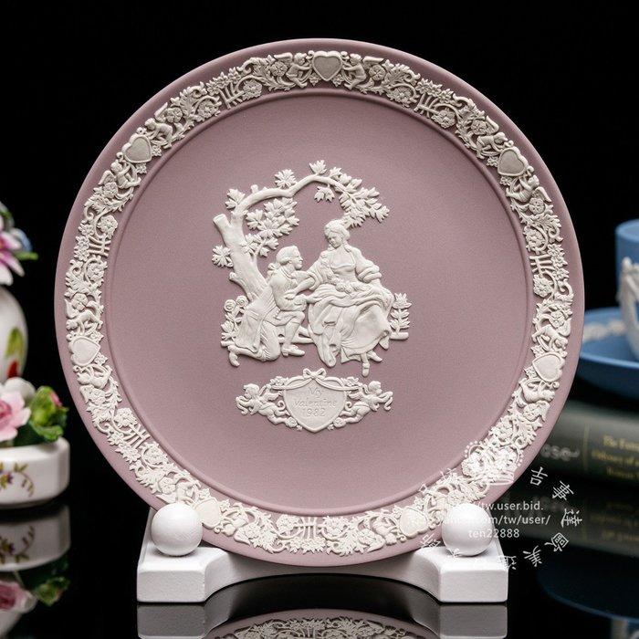 【吉事達】 英國製瑋緻活Wedgwood Jasper 1982年粉紫碧玉蕾絲浮雕情人節生日限量瓷盤 獻給摯愛