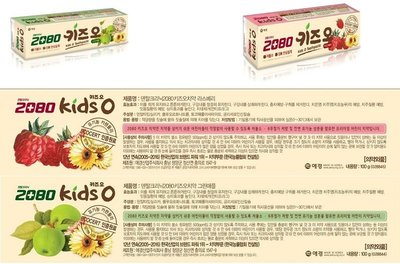 【代購】韓國2080兒童有機牙膏-