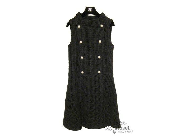 My Closet 二手名牌 CHANEL 2013 優雅小立領雙排珍珠釦黑色絲質網狀洋裝