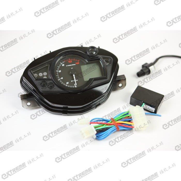 [極致工坊] SYM RX110 GT125 直上 X-HOT 150 125 儀表 儀表框 線組 電路 波形轉換器