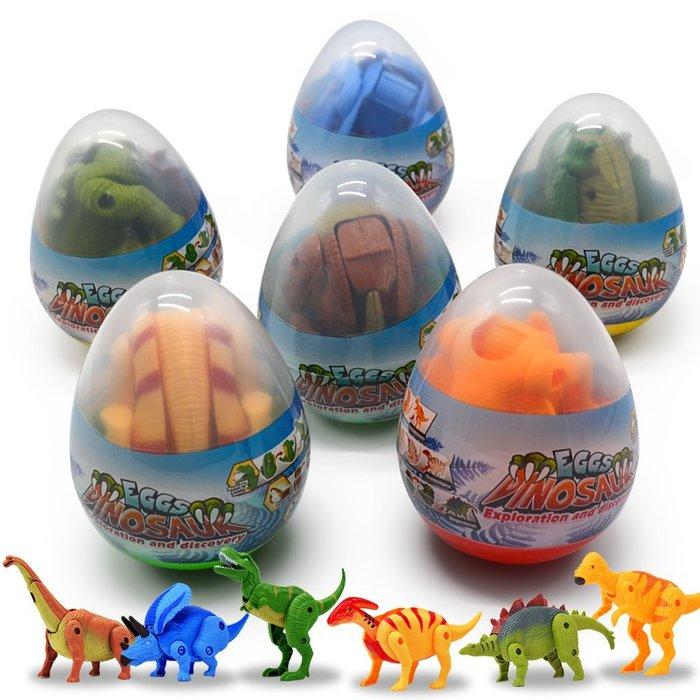 東大門平價鋪    小男孩智力大號變形蛋恐龍蛋,兒童玩具仿真三角霸王龍動物模型  大號(蛋殼裝)套裝*6只
