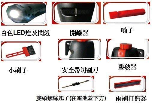 【【蘋果戶外】】K2-0222 K2多功能擊破器(可照明) 切割刀 LED燈 開罐器 雙頭螺絲起子 求生哨