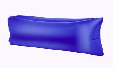 第五代大尺碼懶人沙發  (深藍色240cmX70cm) 氣墊床 懶人椅 沙發床 懶人床 野餐墊 充氣床 露營