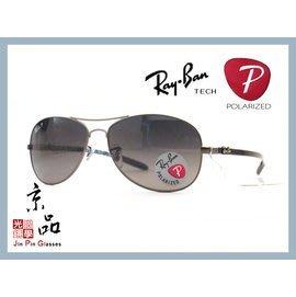 RAY BAN RB 8301 029...