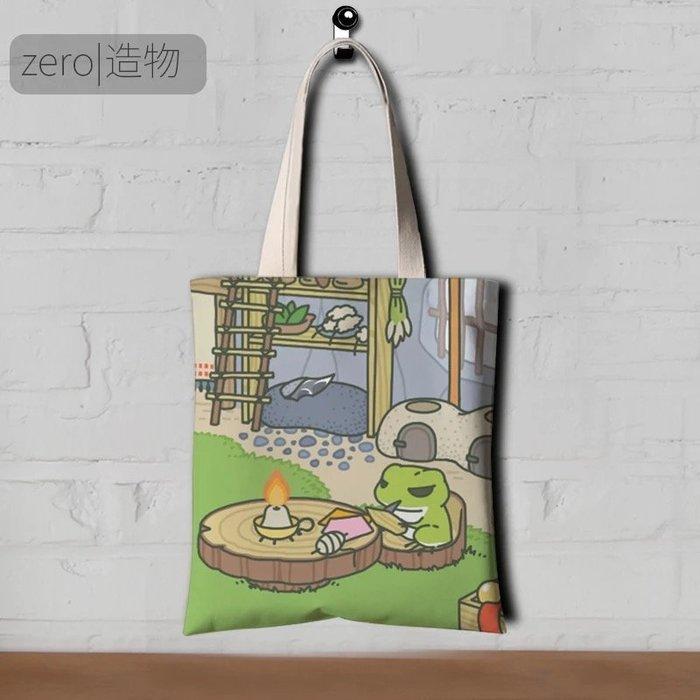 (部分現貨)旅行青蛙帆布袋包包袋子周邊訂製 多款可選