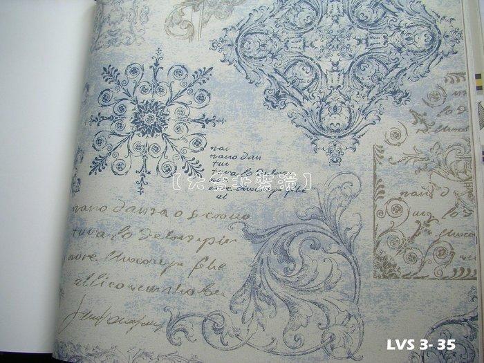 【大台北裝潢】LVS3進口平滑面純紙壁紙* 希臘花園 古典圖紋(3色) 每支1800元
