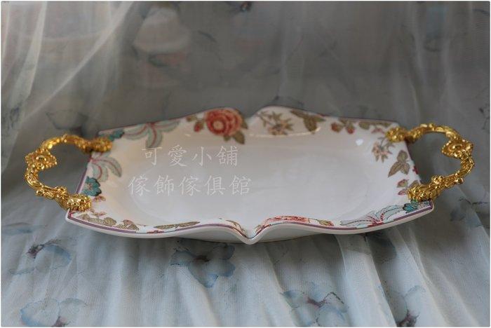 (台中 可愛小舖)歐式鄉村風金色提把瓷製托盤提盤貴族風格金色彩繪花朵彩繪豪宅別墅醫院餐廳早