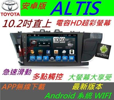 安卓版 10.2寸 14 ALTIS 音響 專用機 汽車音響 導航 USB Android 主機 倒車 藍牙 dvd