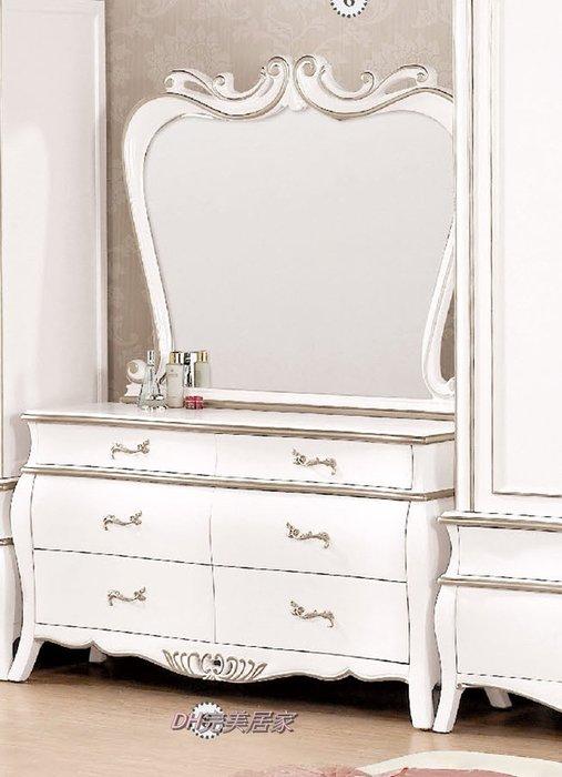 【DH】 商品貨號G535-76商品名稱 《夏落》4.2尺法式白造型鏡檯組(圖一)歐風典雅/時尚潮流經典。主要地區免運費