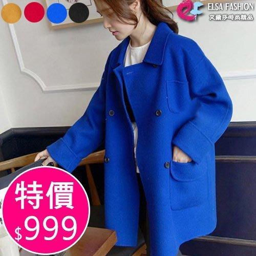 西裝外套 素雅雙排釦大口袋保暖毛呢大衣外套 艾爾莎【TAK2733】