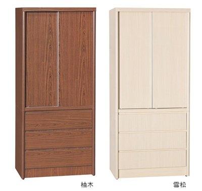 【zi_where】*貝兒~3*7尺推門三抽(附鏡)衣櫃/衣櫥 $4200